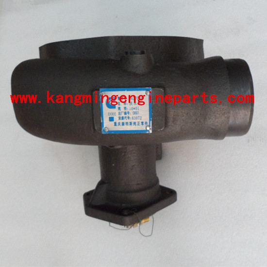 China original engine parts 3627084 pump water KTA50